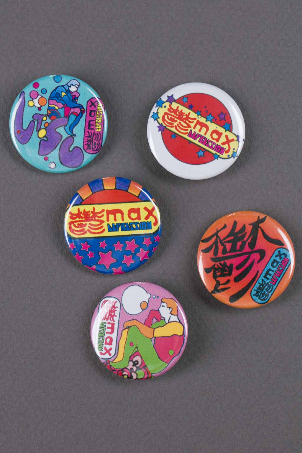 Pin Button - Depression - Assorted