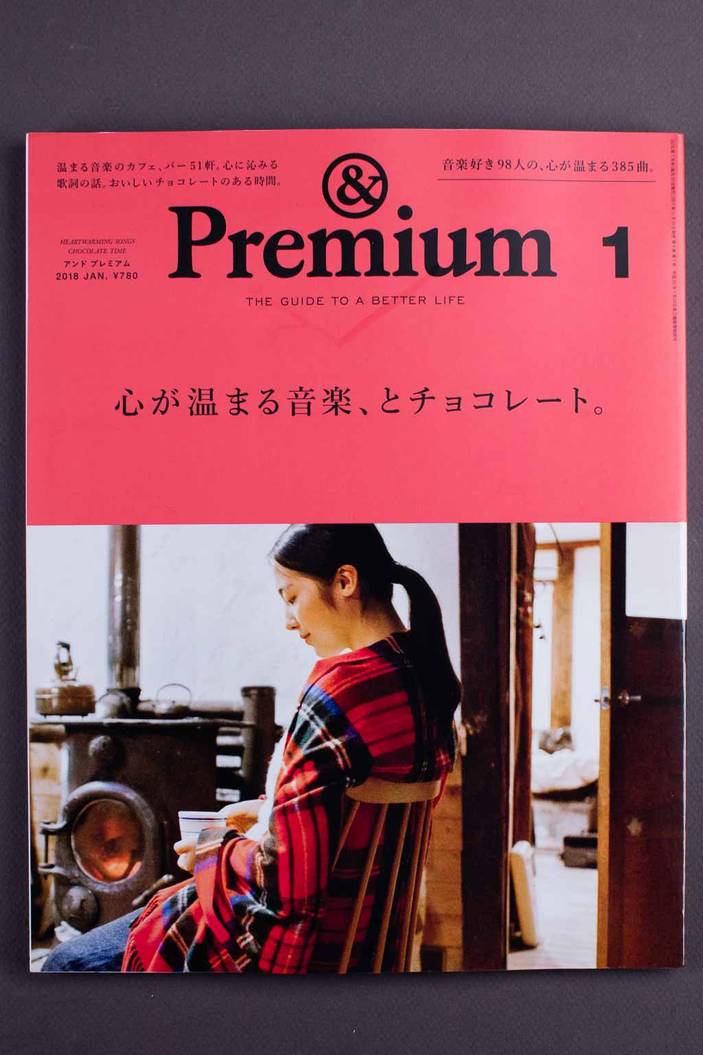 and Premium Jan. 18 Issue