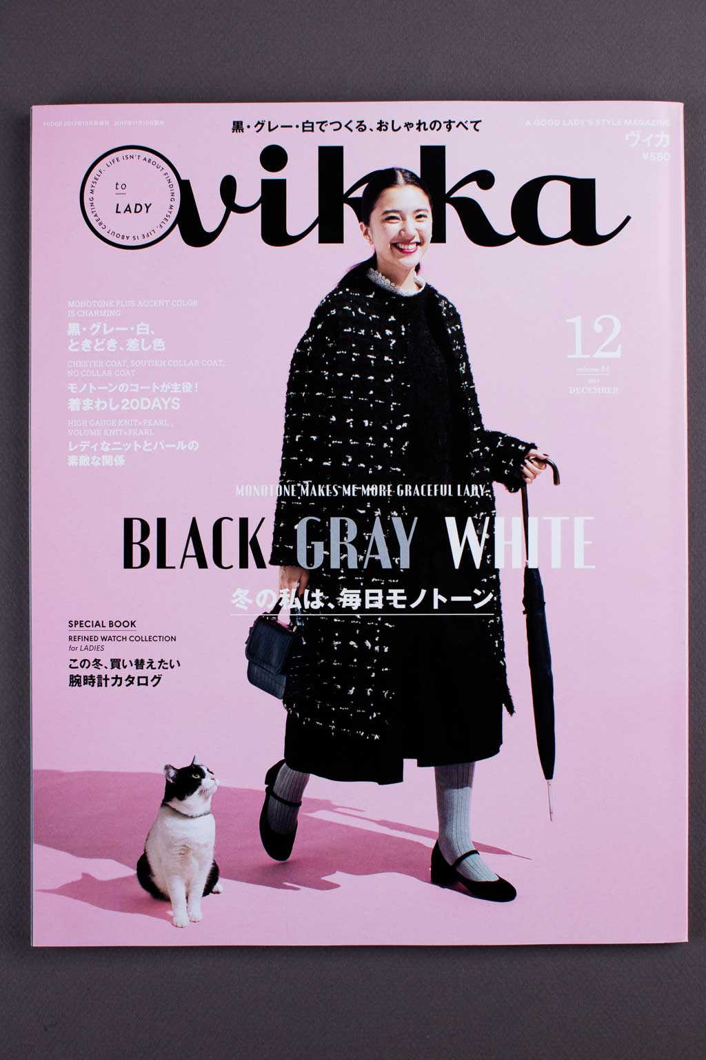 Vikka Magazine Dec. 17
